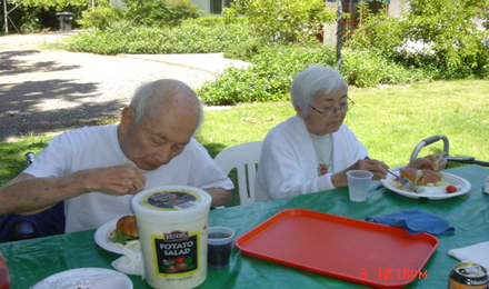 Japanese Elderly Care Home